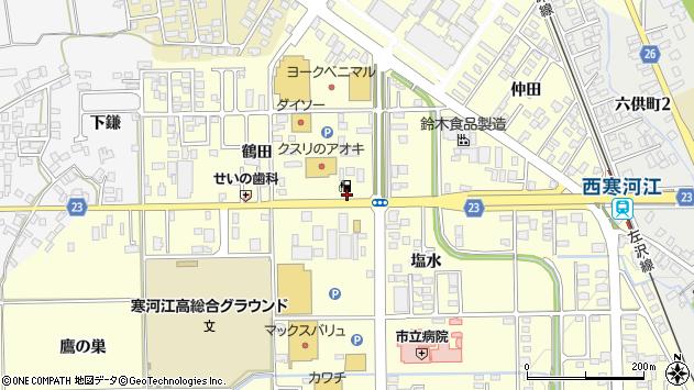 山形県寒河江市寒河江鶴田16周辺の地図