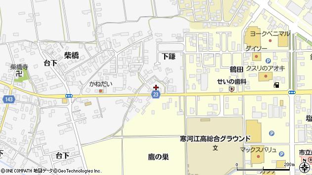 山形県寒河江市柴橋1103周辺の地図
