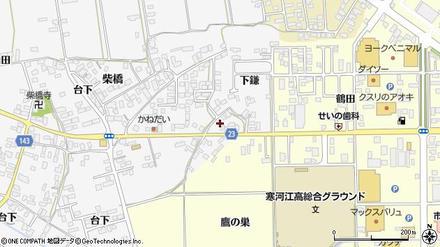 山形県寒河江市柴橋1102周辺の地図