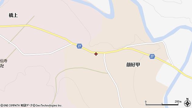 山形県西村山郡大江町顔好甲80周辺の地図