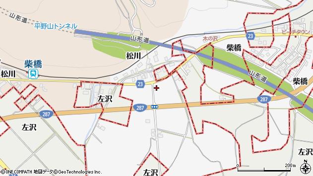 山形県寒河江市柴橋1512周辺の地図