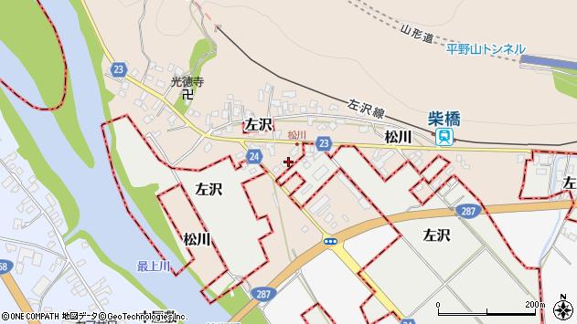 山形県寒河江市松川136周辺の地図