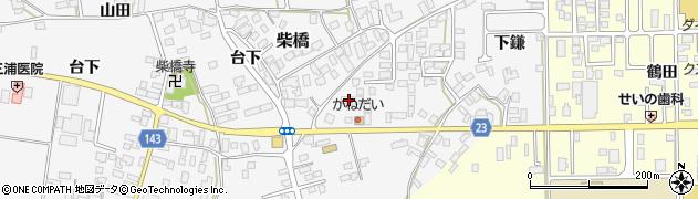 山形県寒河江市柴橋974周辺の地図