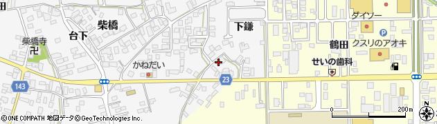 山形県寒河江市柴橋1100周辺の地図