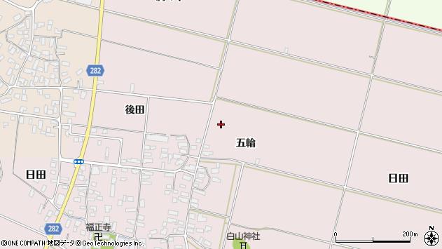山形県寒河江市日田満々下周辺の地図