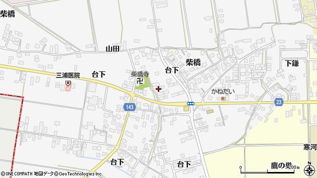 山形県寒河江市柴橋868周辺の地図