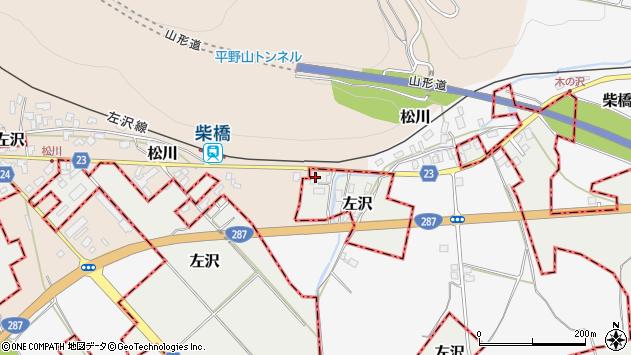 山形県西村山郡大江町左沢2092周辺の地図