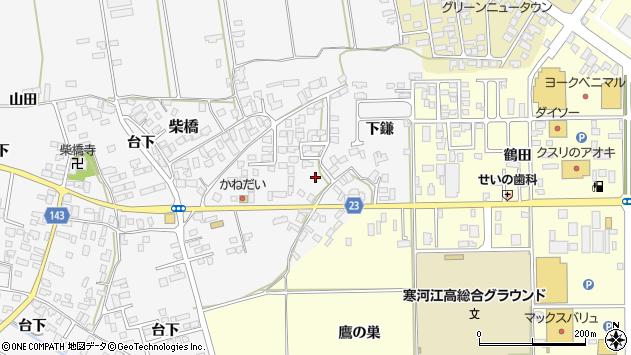 山形県寒河江市柴橋1095周辺の地図