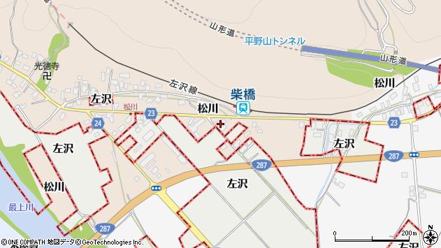 山形県寒河江市松川79周辺の地図