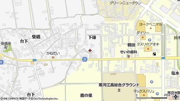 山形県寒河江市柴橋1051周辺の地図