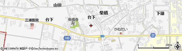 山形県寒河江市柴橋859周辺の地図