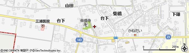 山形県寒河江市柴橋870周辺の地図