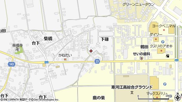 山形県寒河江市柴橋1099周辺の地図