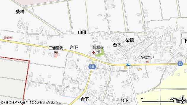 山形県寒河江市柴橋764周辺の地図