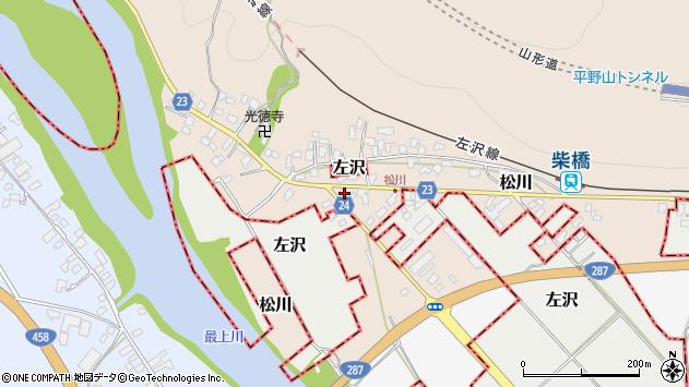 山形県寒河江市松川76周辺の地図