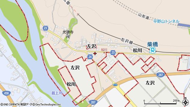 山形県寒河江市松川123周辺の地図