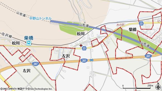 山形県寒河江市柴橋1508周辺の地図