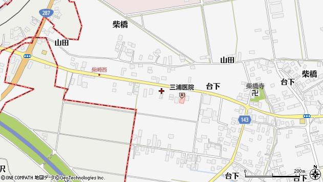 山形県寒河江市柴橋715周辺の地図