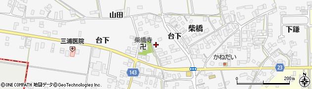 山形県寒河江市柴橋871周辺の地図