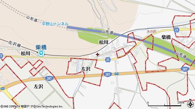 山形県寒河江市柴橋1502周辺の地図