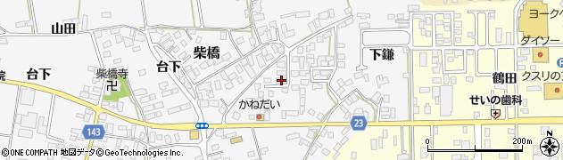 山形県寒河江市柴橋982周辺の地図