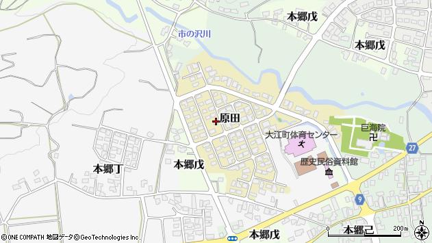 山形県西村山郡大江町原田周辺の地図