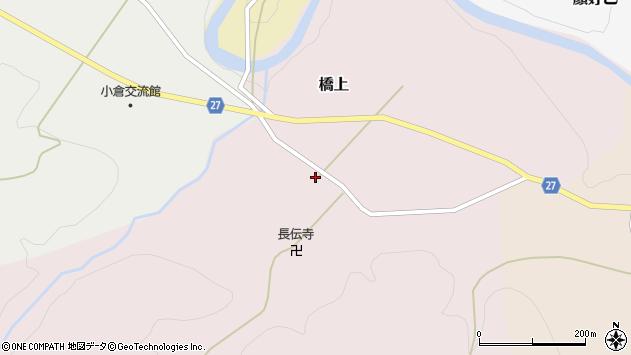 山形県西村山郡大江町橋上231周辺の地図