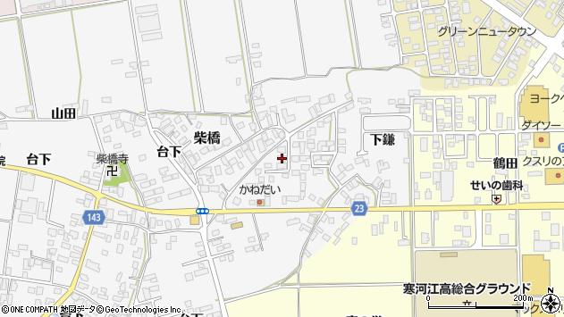 山形県寒河江市柴橋983周辺の地図