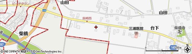 山形県寒河江市柴橋1060周辺の地図