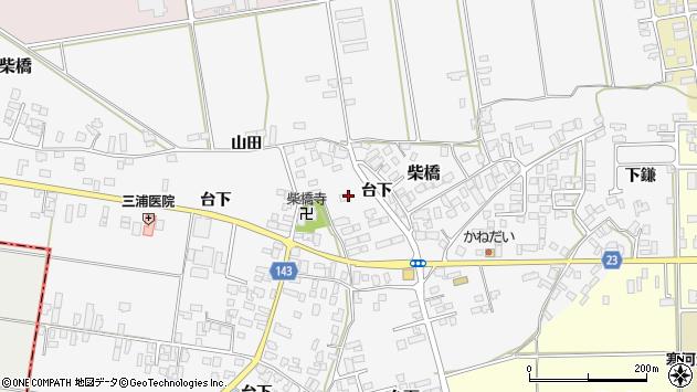 山形県寒河江市柴橋873周辺の地図