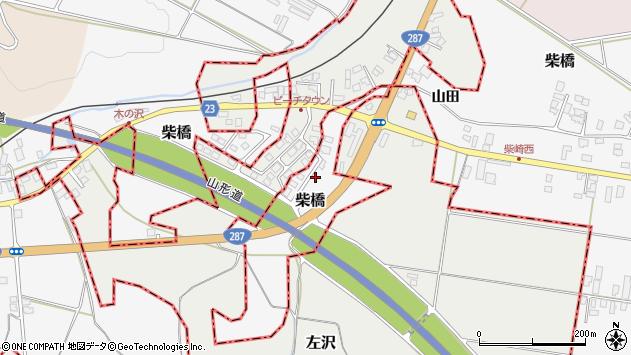 山形県寒河江市柴橋1448周辺の地図