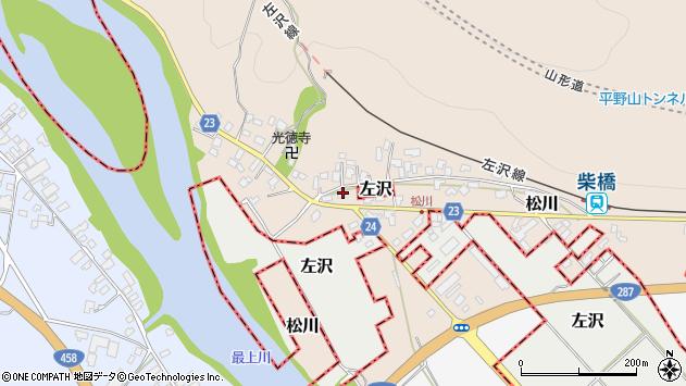 山形県寒河江市松川73周辺の地図