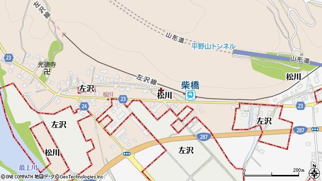 山形県寒河江市松川119周辺の地図