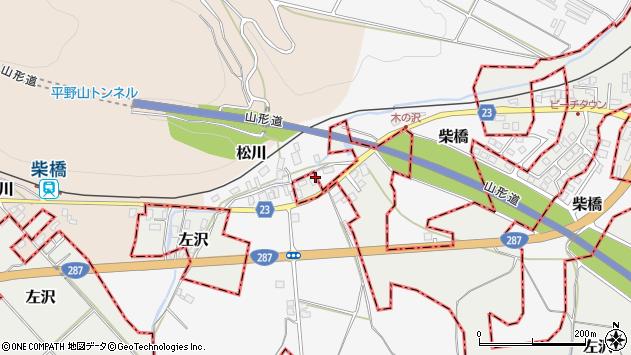 山形県西村山郡大江町左沢2106周辺の地図