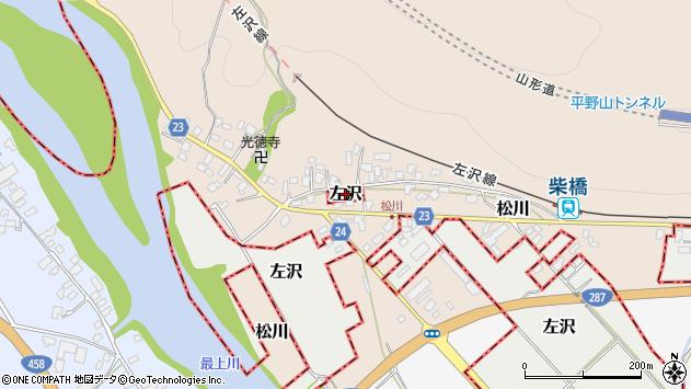 山形県西村山郡大江町左沢1760周辺の地図