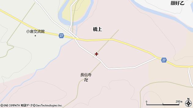 山形県西村山郡大江町橋上122周辺の地図