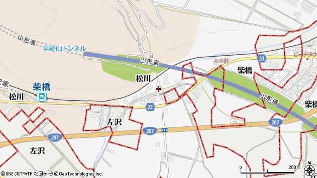 山形県寒河江市柴橋1497周辺の地図