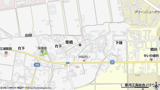 山形県寒河江市柴橋275周辺の地図