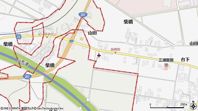 山形県寒河江市柴橋1054周辺の地図