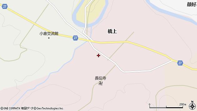 山形県西村山郡大江町橋上周辺の地図