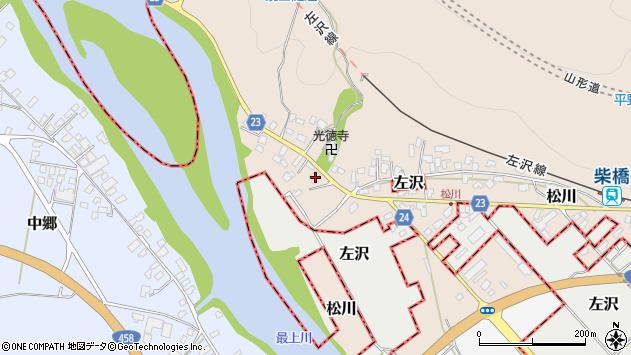 山形県寒河江市松川27周辺の地図