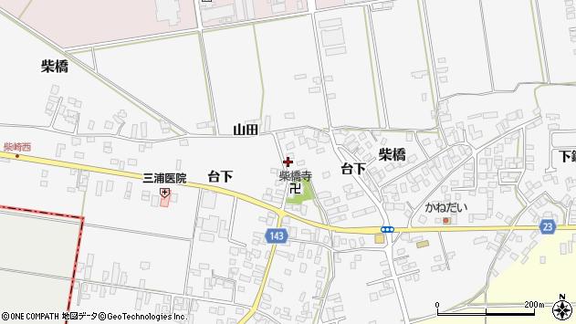 山形県寒河江市柴橋892周辺の地図