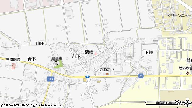 山形県寒河江市柴橋278周辺の地図