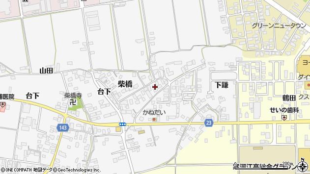 山形県寒河江市柴橋268周辺の地図