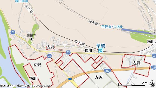 山形県寒河江市松川426周辺の地図