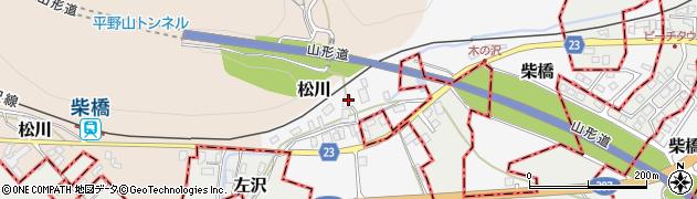 山形県寒河江市柴橋1495周辺の地図