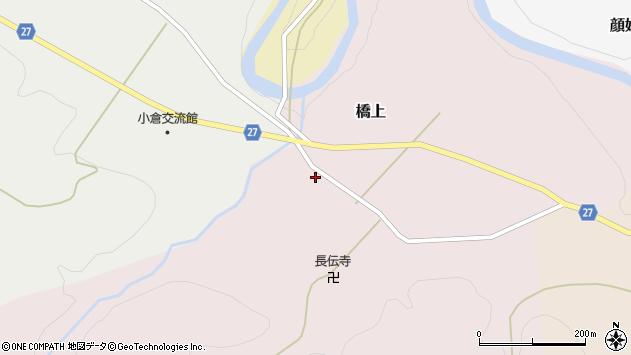 山形県西村山郡大江町橋上238周辺の地図