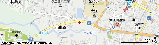 山形県西村山郡大江町左沢2412周辺の地図