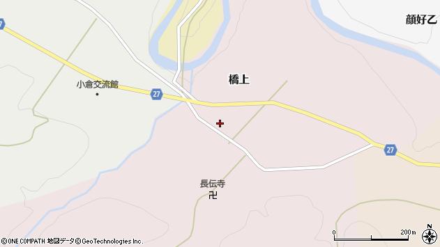 山形県西村山郡大江町橋上118周辺の地図