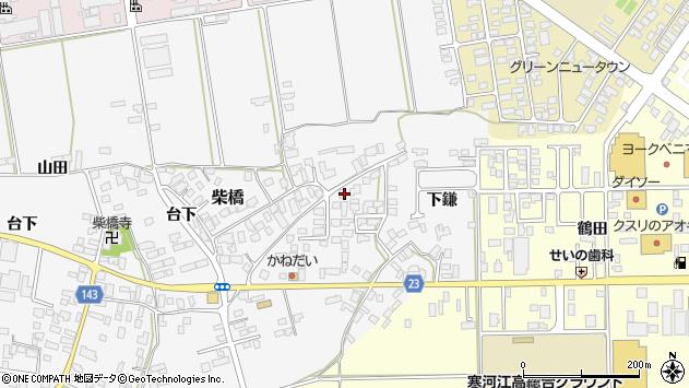 山形県寒河江市柴橋1019周辺の地図